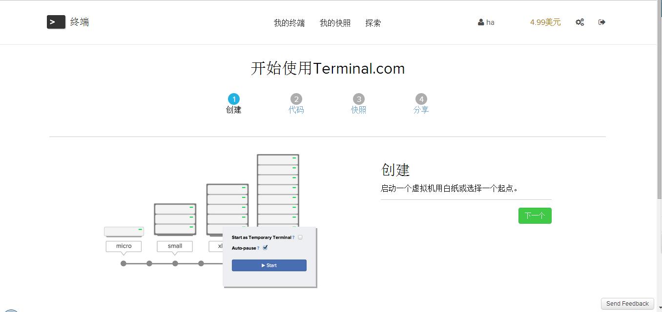 Terminal03